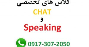 whatsapp call Speaking learn